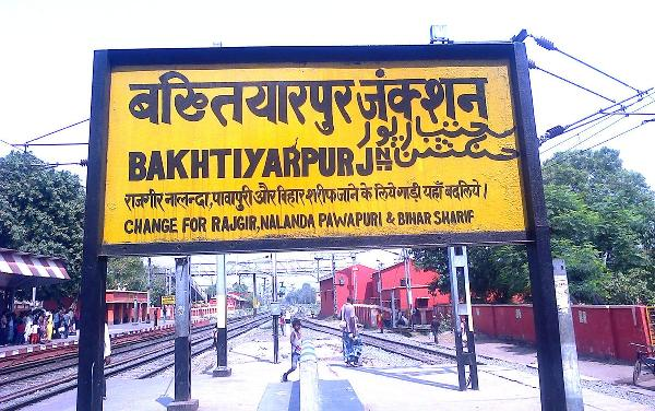Bakhtiyarpur