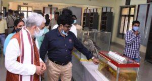 Patna's animal museum