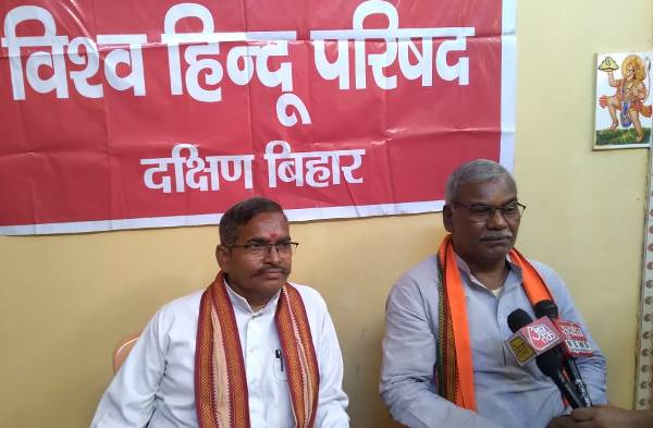 Manjhi and VHP