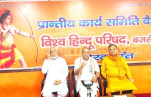 Indian Muslim and VHP