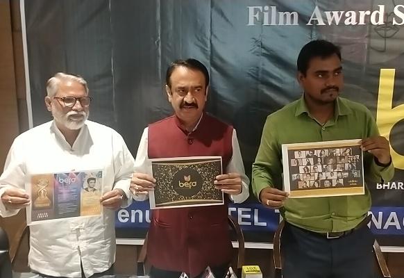 Awards show of