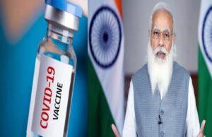 vaccination campaign in Bihar