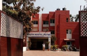 youth hostel complex